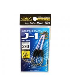 ODZ - ASSIST HOOKS ZH46 DURA TIN -2/0