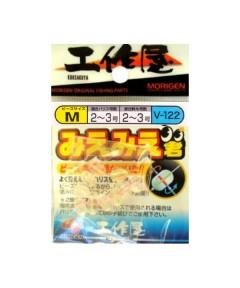 MORIGEN - BEADS V122 -M