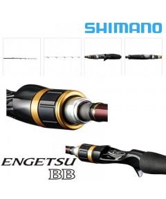 SHIMANO - ENGETSU BAIT CASTING 2.06m 40-130g