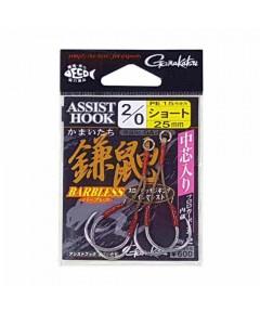 GAMAKATSU - ASSIST HOOK KAMAITACHI SHORT GA-010 SILVER 2PCS -2/0