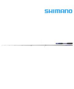 SHIMANO - NASCI BX 15~60g
