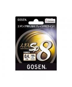 GOSEN - EGIBITO SP8 200M...