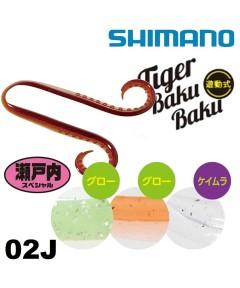 SHIMANO - BAKU BAKU -