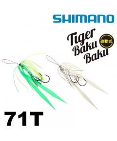 SHIMANO - TIGER BAKU BAKU -