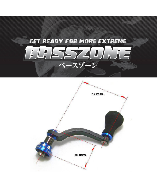 BASSZONE - SPINNING CARBON HADLE