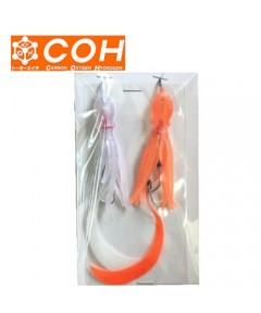 COH - ELASTOME R TAKO Q HOOK