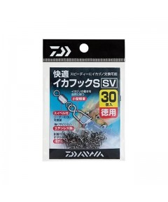 DAIWA SQUID JIG SNAP 36PCS
