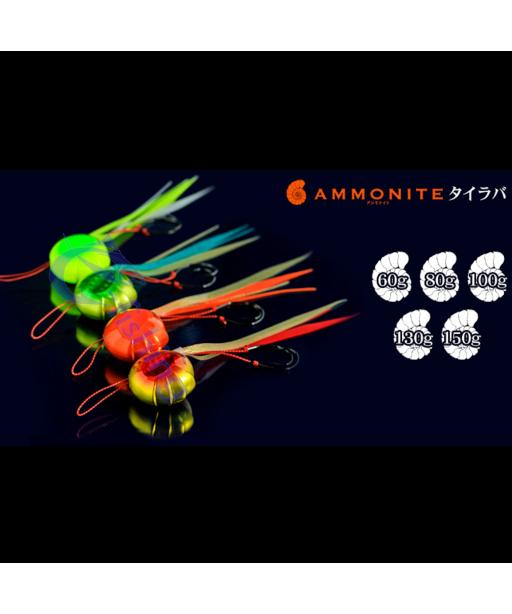 SEAFLOOR CONTROL - SFC AMMONITE COMPLETE 80G