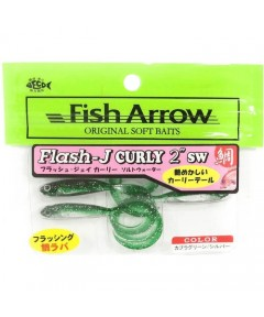 "FISH ARROW - FLASH -J GRUB 2"" SW - GREEN"