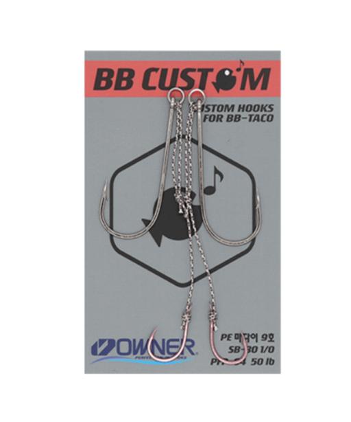 BB CUSTOM - BB HOOK