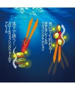 SHIMANO - FLAT BAKU BAKU 100gr -02J RED