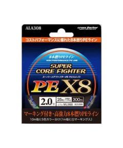 CROSS FACTOR - SUPER CORE FIGHTER X8 300m -PE 4.0