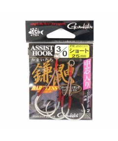 GAMAKATSU - ASSIST HOOK KAMAITACHI SHORT GA-010 SILVER 2PCS -3/0